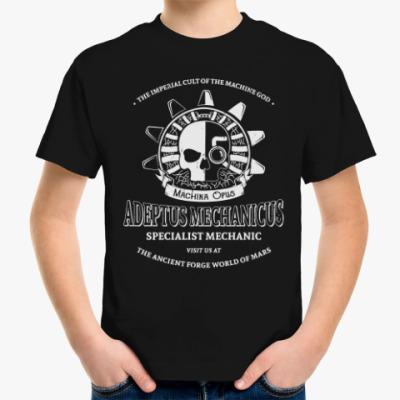 Детская футболка Адептус Механикус