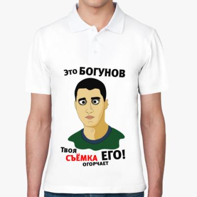 Рубашка поло Это Богунов...