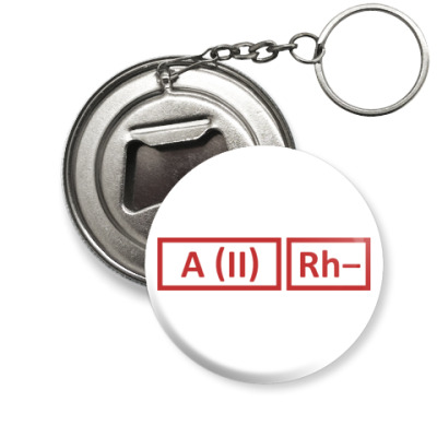 Брелок-открывашка 2 группа, Rh-