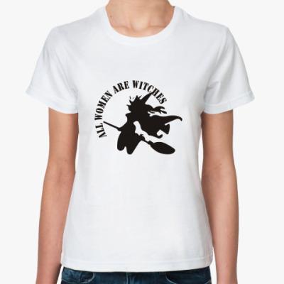 Классическая футболка Все женщины - ведьмы
