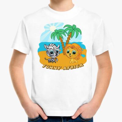 Детская футболка  Веселая Африка