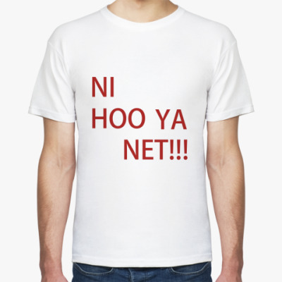 Футболка NI HOO YA