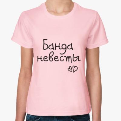 Женская футболка Банда