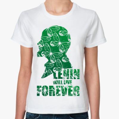 Классическая футболка Ленин будет жить