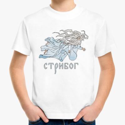 Детская футболка Стрибог