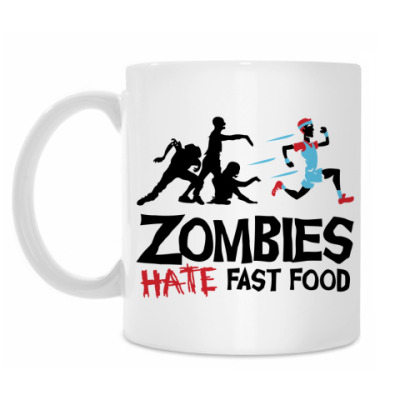Кружка Zombies hate fast food