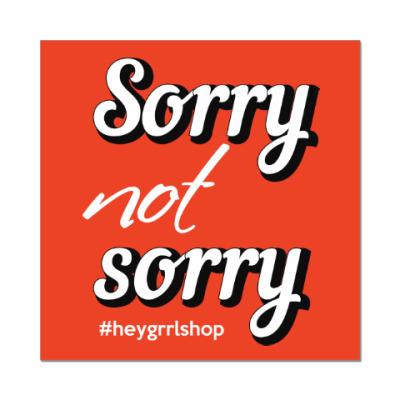 Наклейка (стикер) Стикер Sorry Not Sorry