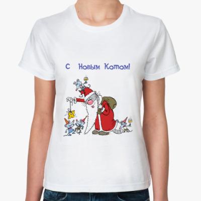 Классическая футболка С Новым Котом!