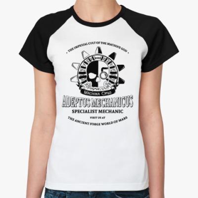Женская футболка реглан Адептус Механикус