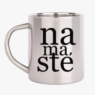 Кружка металлическая Yoga Namaste