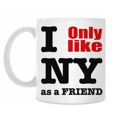 Кружка I only like NY