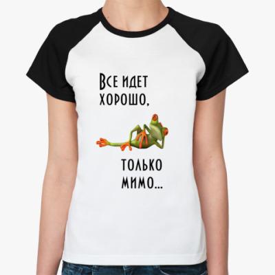 Женская футболка реглан frog
