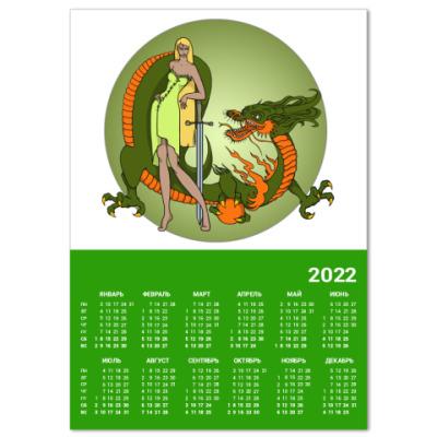Календарь Девушка и дракон