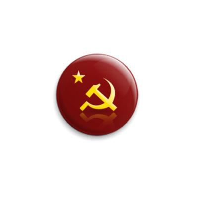 Значок 25мм Серп и молот. Символы СССР.