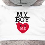 My Boy Love Me!