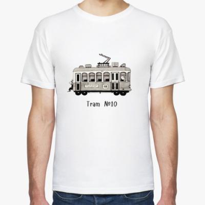 Футболка Трамвай №10