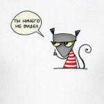Абсурдная мышь