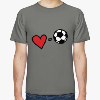 Футболка Love equals football