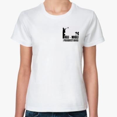 Классическая футболка  'Last Time'