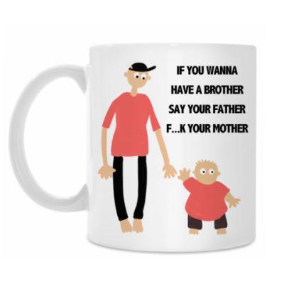 Кружка Для старшего брата