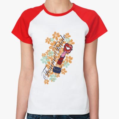 Женская футболка реглан красотка