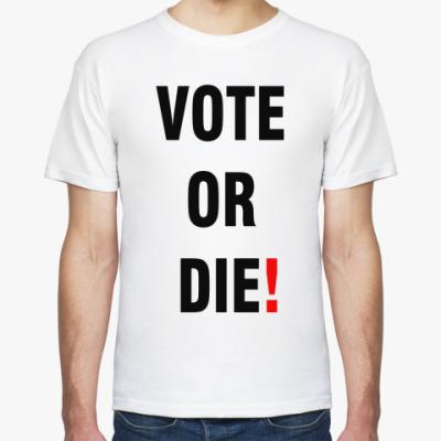 Футболка VOTE OR DIE!