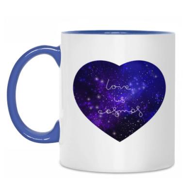 Кружка Любовь - это космос, сердце