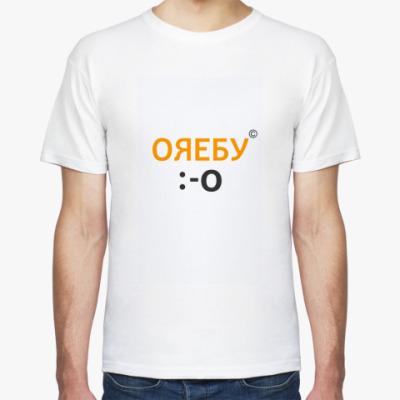 Футболка Упячка