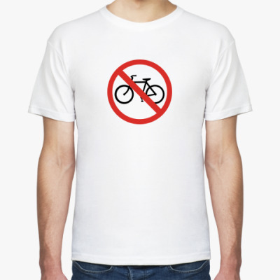 Футболка  No Bicycle