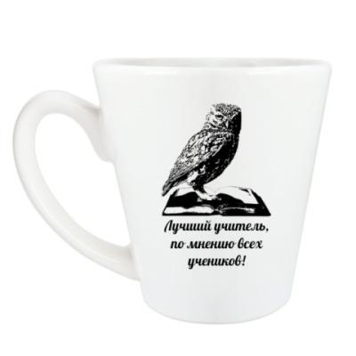 Чашка Латте Лучший учитель