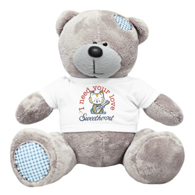 Плюшевый мишка Тедди I need love