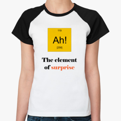 Женская футболка реглан  Ah!