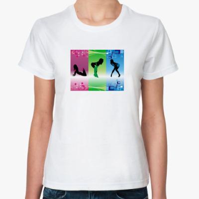 Классическая футболка Танцующие силуэты