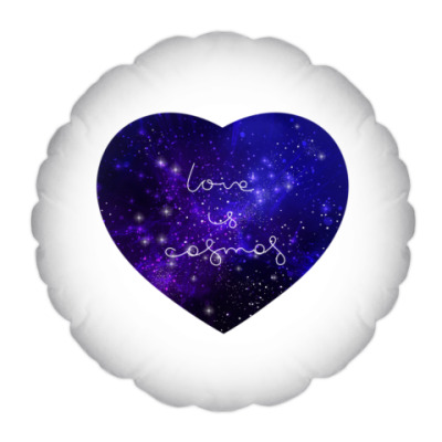 Подушка Любовь - это космос, сердце