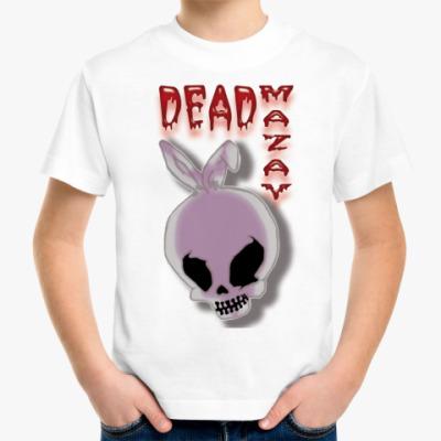 Детская футболка Дед Мазай