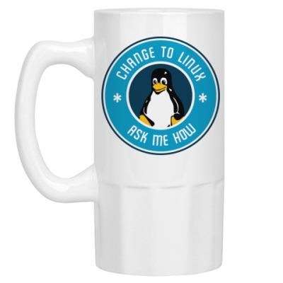 Пивная кружка Change to Linux пингвин Tux