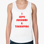 I Love Sukhumi & Tskhinvali