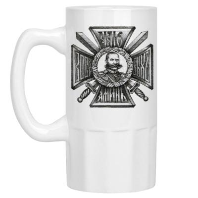 Пивная кружка Крест Бакланова
