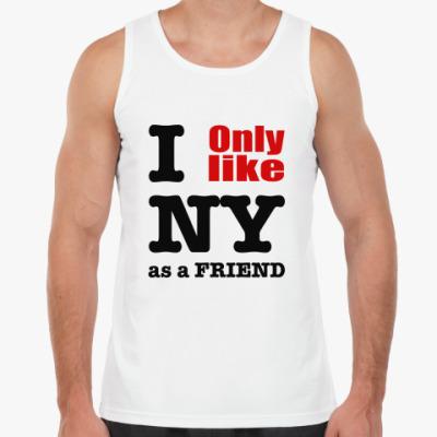 Майка I only like NY as a friend