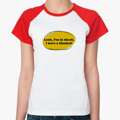 Женская футболка реглан  Шоковое одеялко