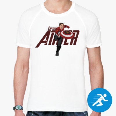Спортивная футболка Капитан Андер, спортивная футболка