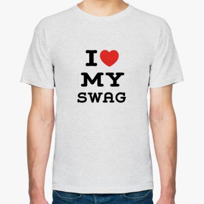 Футболка  I ♥ my swag.