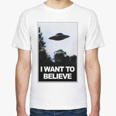 Футболка X-files - I want to believe