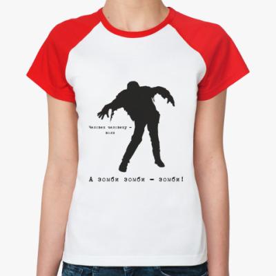 Женская футболка реглан  Зомби...
