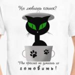 Не любишь кошек?
