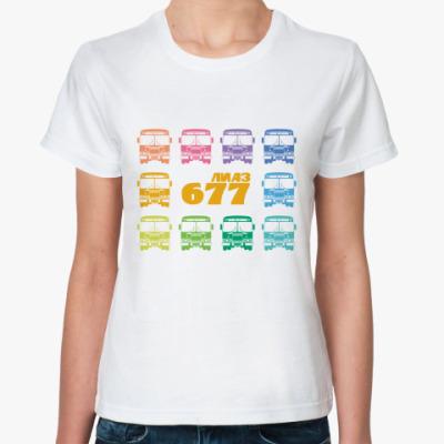 Классическая футболка Автобус Лиаз 677