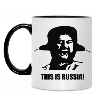 Кружка This is Russia