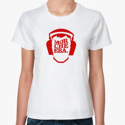 Классическая футболка 'morcheeba'