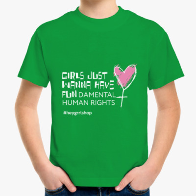 Детская футболка Just Wanna Have детская
