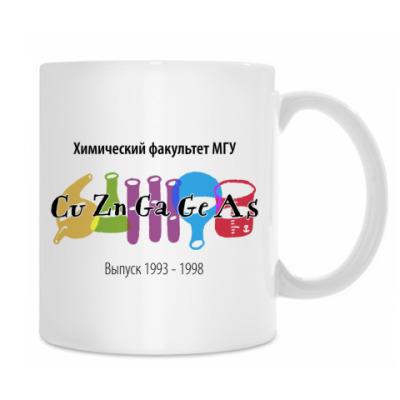 CuZnGaGeAs mug